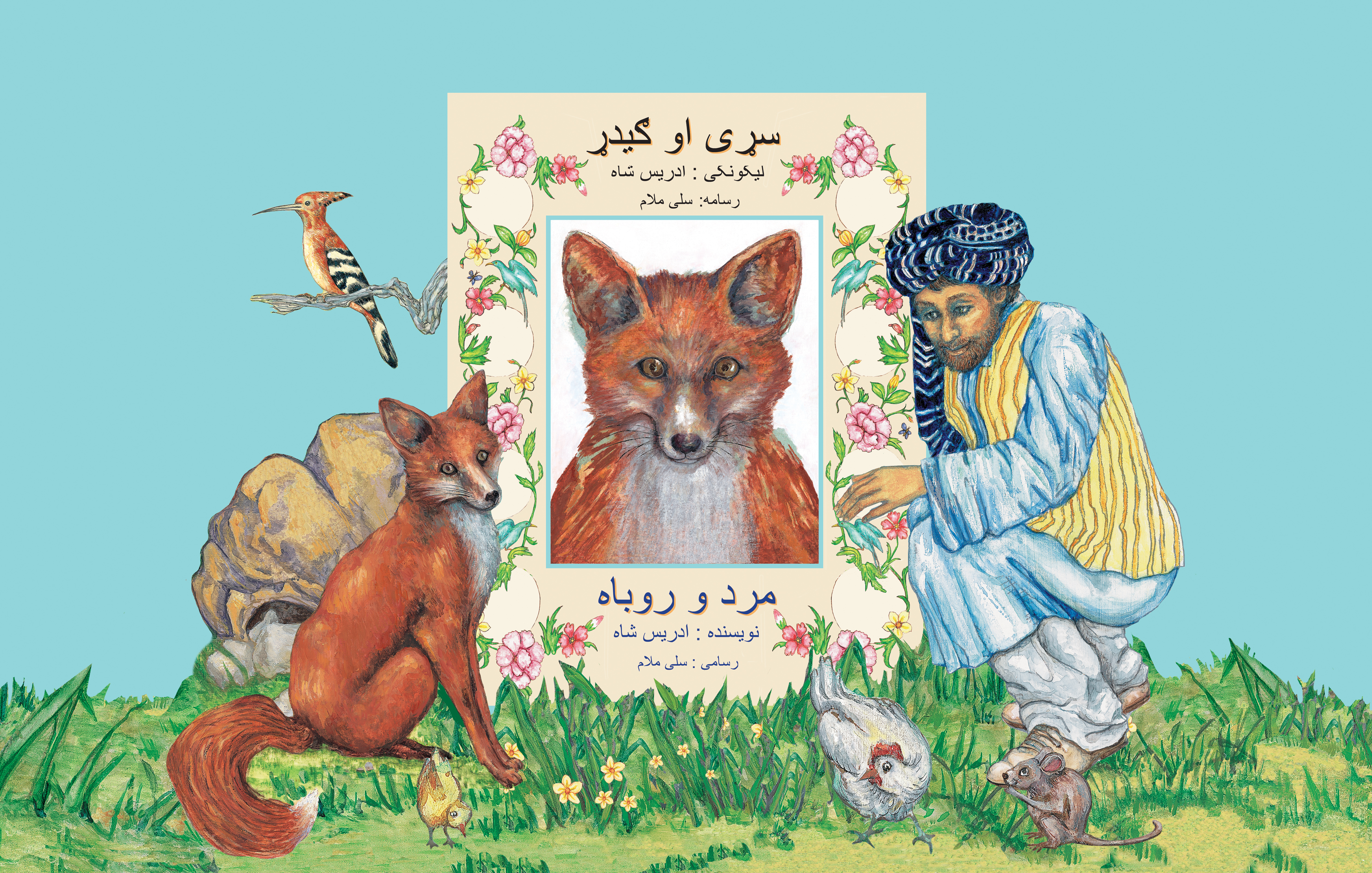 The Man and the Fox Cover and Characters