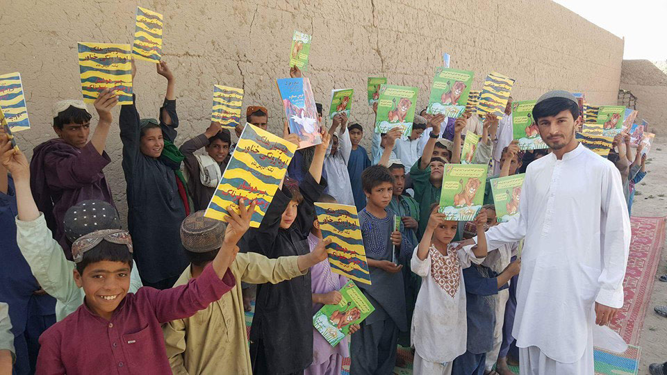 Hoopoe Book distribution, Maywand district, Kandahar province