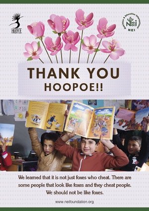Thank you to Hoopoe Books from Afghan children